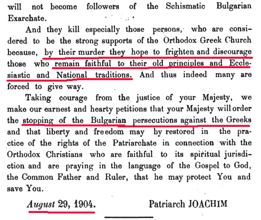 Patriarch29aug1904 2 Rare Documents about Macedonia   Petition of 1904 to the Sultan by Patriarch Joachim