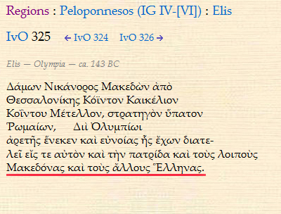 damon macedonian Ancient Macedonian testimonies about their Ethnicity