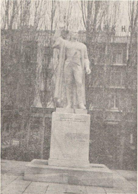 emmanuel pappas statue History of Macedonia 1354 1833