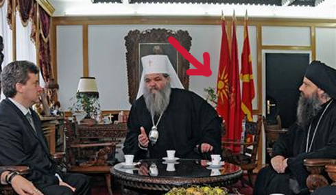 ivanov34 Οι Σκοπιανοί και οι παραβιάσεις της Ενδιάμεσης Συμφωνίας του 1995