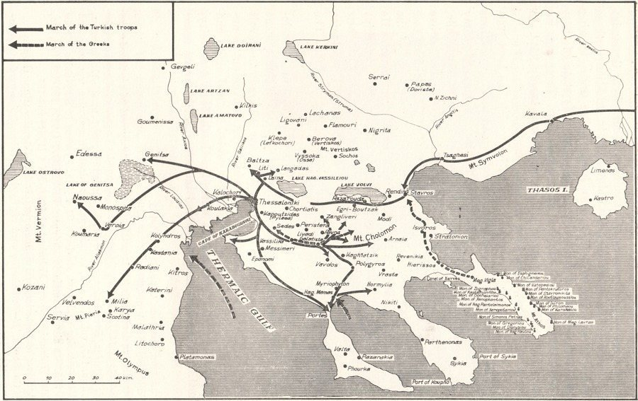 map movements of greek and turkish forces insurrection Chalcidike 1821 History of Macedonia 1354 1833