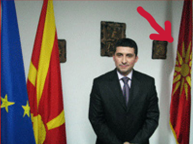 sports34 Some Interim Agreement violations by FYROM from 1995 till today