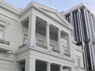 Yπουργείο Εξωτερικών