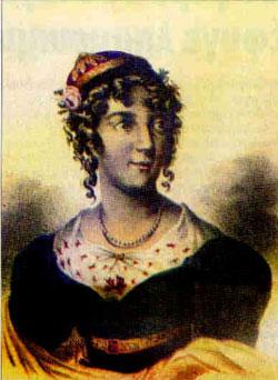 mavrogenous Μαντώ Μαυγογένους   Μια μαύρη σελίδα της Επανάστασης του 1821