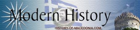 Modern History1 Μακεδονία 1880   Σφραγίδα του Αρχηγείου των Μακεδονικών Στρατιωτικών Δυνάμεων