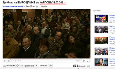 karpos Απίστευτο Ρεζιλίκι για τον περιοδεύοντα Θίασο του Γκρούεφσκι
