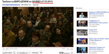 kicevo Απίστευτο Ρεζιλίκι για τον περιοδεύοντα Θίασο του Γκρούεφσκι
