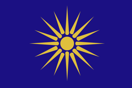 Flag of Greek Macedonia The Argead sun of Vergina