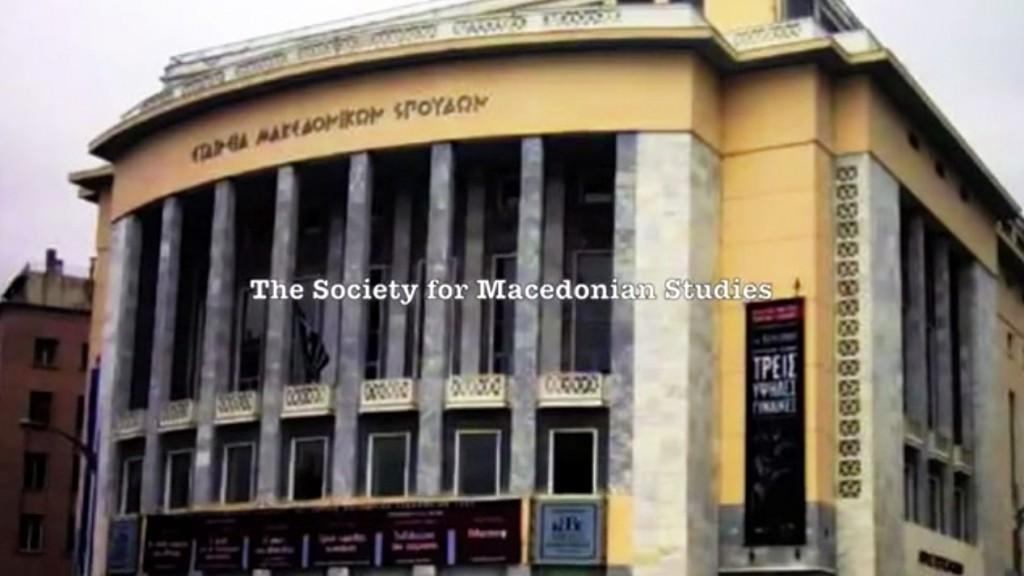 makedonia_11