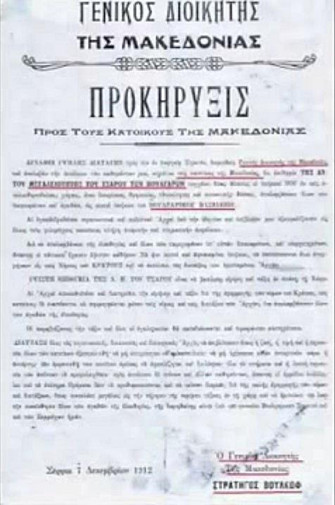 makedonia_18
