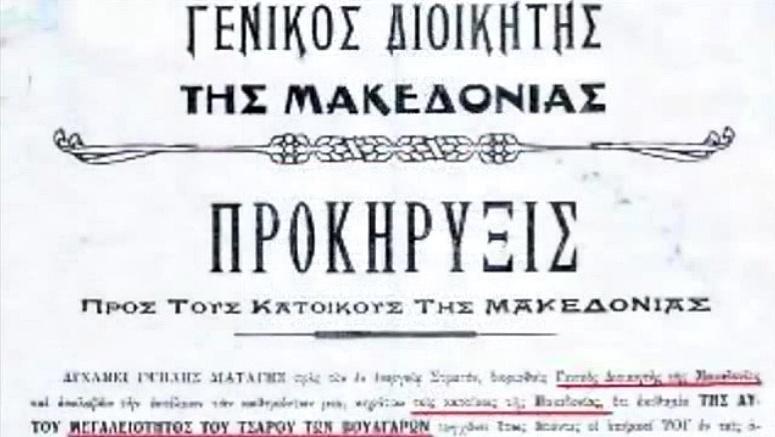 makedonia_19