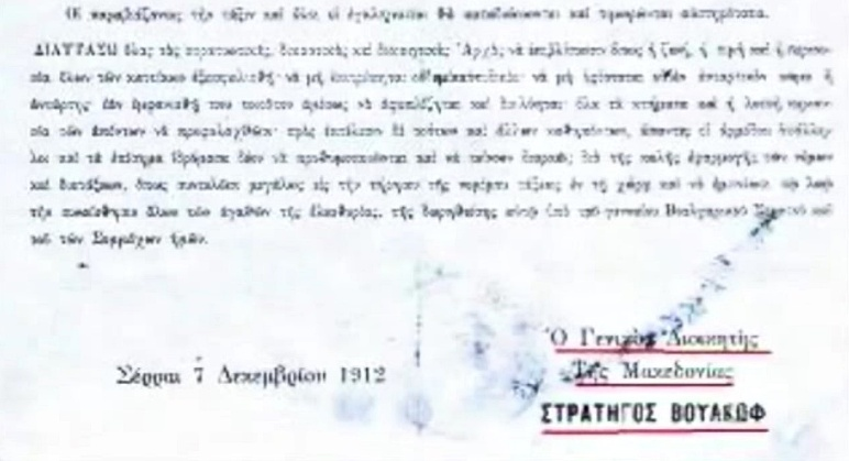 makedonia_20