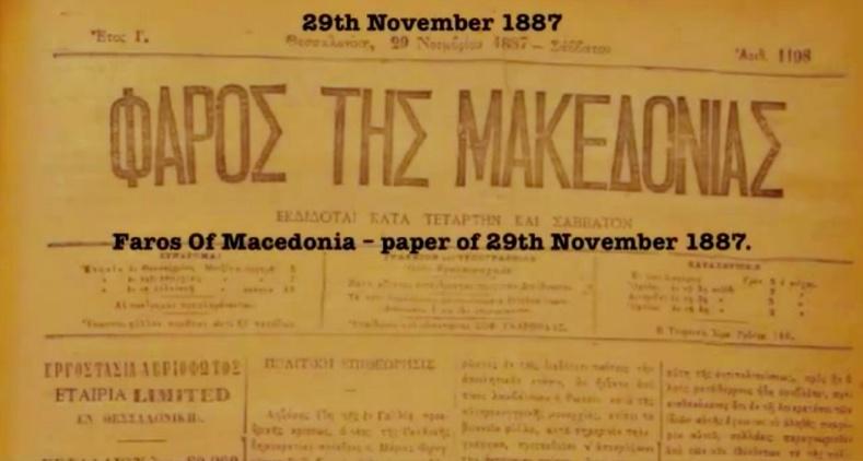 makedonia_3