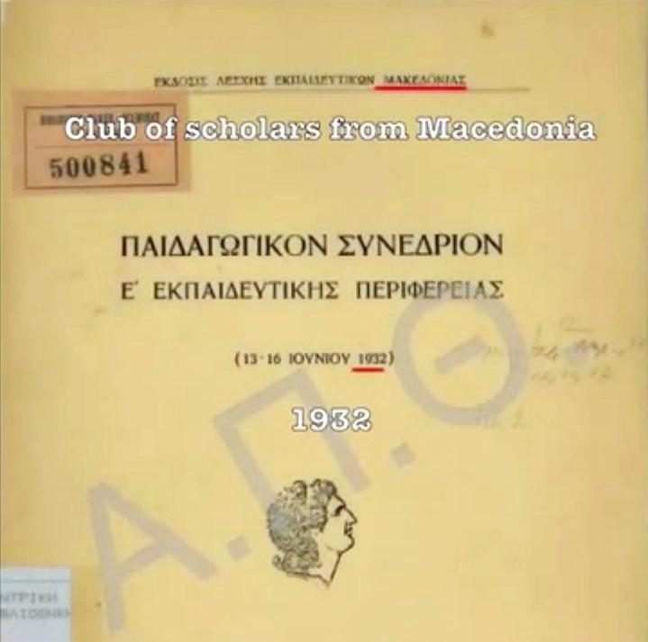 makedonia_7