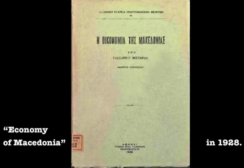 makedonia_8