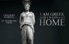 Το Ελληνικό Κράτος και οι Επιστροφές Κλεμμένων Αρχαιοτήτων