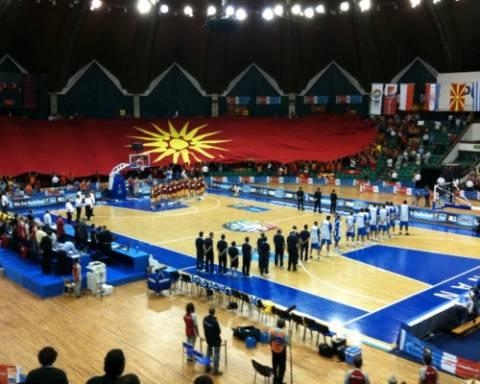 eb09flag Έλα ν αγαπηθούμε νταρλινγκόφσκι (Skopje, Skopje, so long)!