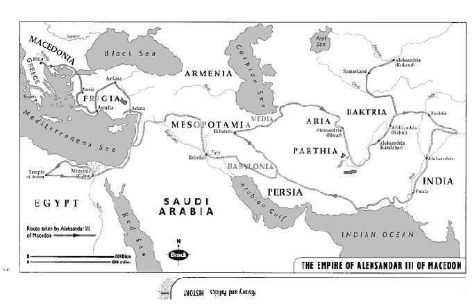skopiabradtmap Ο Αλεκσάνταρ κι οι Ελληνίτες πάνε διακοπές