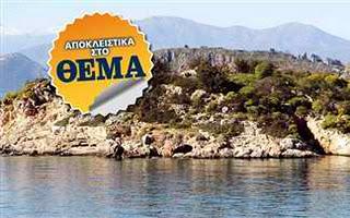 FF6FA3189D08A68BD7E2698E06F4F8FC Τούρκοι θέλουν να αγοράσουν ελληνικά νησιά
