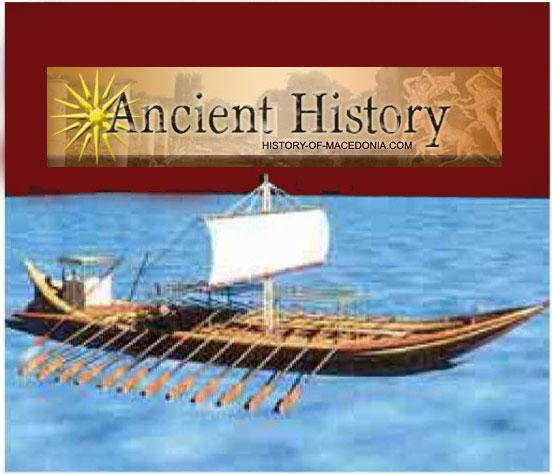 arxaioi nautikoi Τα Ταξίδια των Αρχαίων Ελλήνων του Μανόλη Ανδρόνικου