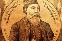 Ιωάννης Δασκαλογιάννης - Η Κρητική Επανάσταση του 1770-1771 εναντίον των Οθωμανών