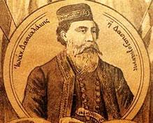 daskalogiannis Ιωάννης Δασκαλογιάννης   Η Κρητική Επανάσταση του 1770 1771 εναντίον των Οθωμανών