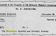 """Βρετανικό Foreign Office - 1925 """"Η διεκδίκηση φυλετικής και οικονομικής αυτονομίας για τη Μακε..."""