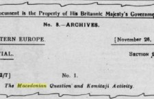 foreign office 1925 225x145 Οι χειρισμοί για την ονομασία της ΠΓΔΜ στο επίκεντρο κόντρας μεταξύ ΝΔ και ΠΑΣΟΚ