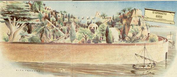 kremastoi1 Τα 7 Θαύματα του Αρχαίου Κόσμου   Οι Κρεμαστοί Κήποι της Βαβυλώνας