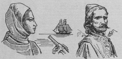 Η Ελληνική Επανάσταση του 1821 στα Σχολικά Βιβλία Τουρκίας, Βουλγαρίας, Αλβανίας και Σκοπίων