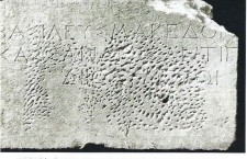Η Αρχαία Μακεδονική λαλιά του Μιλτιάδη Χατζόπουλου
