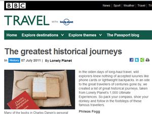 bbctravel To BBC διόρθωσε το λάθος του για το αρχαιολογικό Μουσείο Πέλλας!