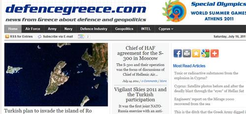 defencegreececom Νέο ειδησεογραφικό Site για τον χώρο της Άμυνας και Εξωτερικής Πολιτικής