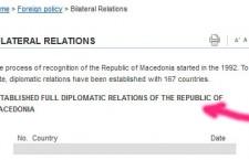 H Ιστοσελίδα του Σκοπιανού ΥΠΕΞ παραπληροφορεί...
