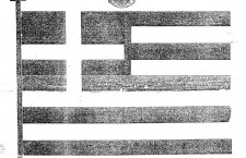 """Σπάνιο Ντοκουμέντο – Εφημερίδα """"Μακεδονία"""" τον Οκτώβρη του 1912"""