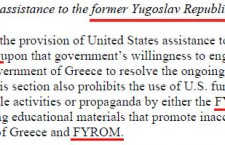 sec807 FYROM 225x145 AHEPA letter to the Secretary of State Hillary Clinton