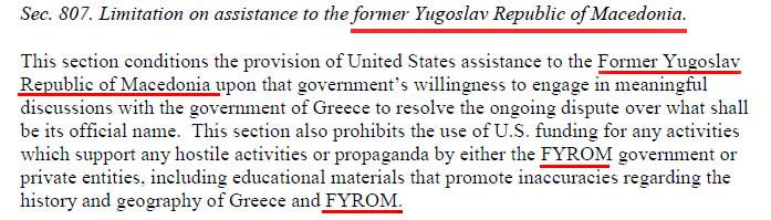 sec807 FYROM Σοκ στα Σκόπια   Κατά $9,550,000 πιθανότατα μειώνεται η Αμερικανική βοήθεια