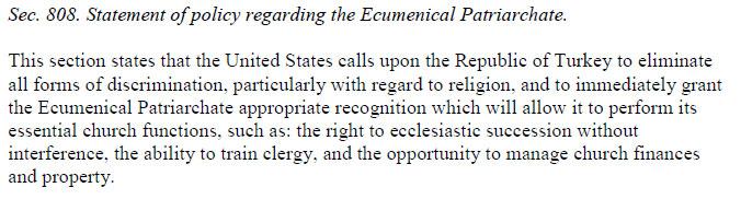 sec808 fy12 ecumenical patriarchate Σοκ στα Σκόπια   Κατά $9,550,000 πιθανότατα μειώνεται η Αμερικανική βοήθεια
