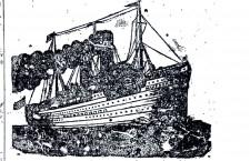 Α/Π – Υ/Κ ΑΤΜΟΠΛΟΙΟ ΜΑΚΕΔΟΝΙΑ 1912