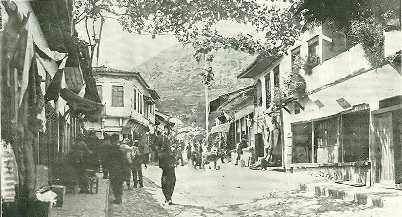 Strumica Η Στρώμνιτσα: όνομα, γεωγραφική θέση, ιστορικά στοιχεία.