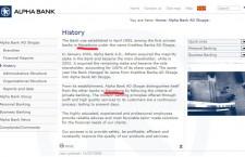 Η Alpha Bank αναγνωρίζει τα Σκόπια ως.. Μακεδονία!!!