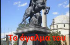 monastiri1 225x145 Ελληνικό Νεκροταφείο Μοναστηρίου FYROM 1o μέρος