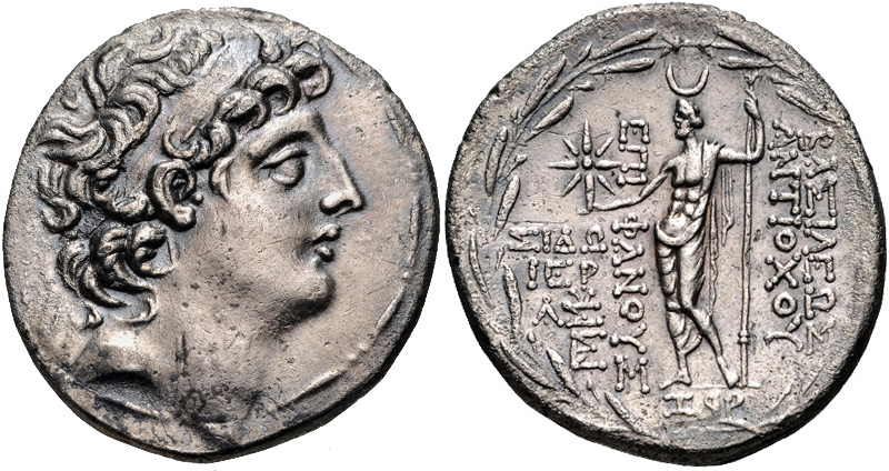 KING ANTIOXOS 2,100 year old Greek coin offers insights into rare astronomical event