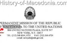 """"""" Δημοκρατία της Μακεδονίας """" τα Σκόπια σε έγγραφα του ΟΗΕ !!!"""
