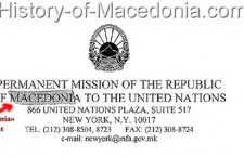 United nations fyrom2 225x145 Σκοπιανοί παραποίησαν ιστορικό poster του MPO