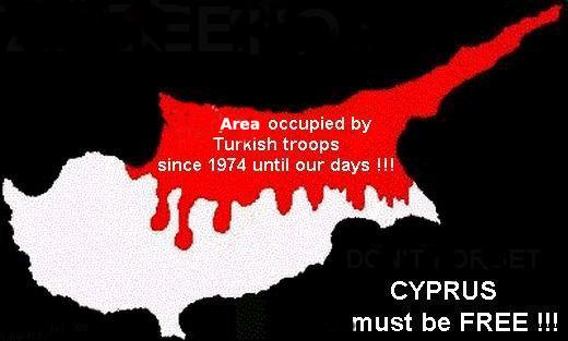free cyprus Κύπρος : Τα τουρκικά εγκλήματα και η μυστική Έκθεση του 1976