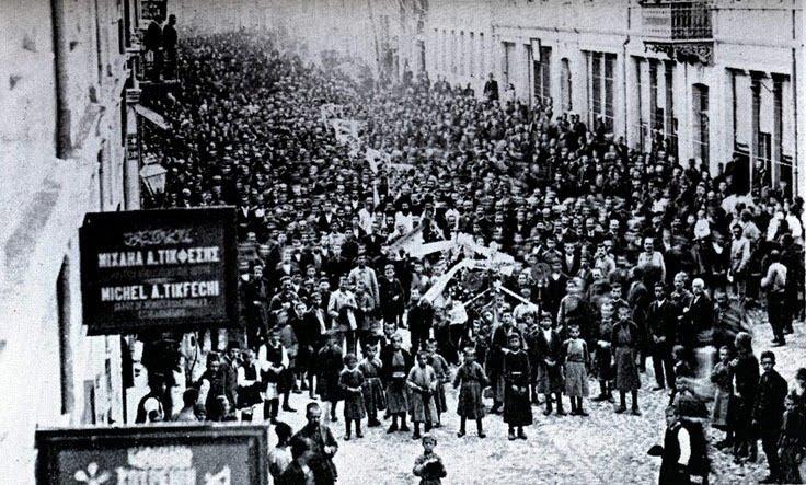 monast ΣΤΟ ΕΛΛΗΝΙΚΟ ΜΟΝΑΣΤΗΡΙ... ΔΟΛΟΦΟΝΕΙΤΑΙ ΑΠΟ ΚΟΜΙΤΑΤΖΗΔΕΣ ΤΟ ΗΓΕΤΙΚΟ ΣΤΕΛΕΧΟΣ ΤΟΥ ΜΑΚΕΔΟΝΙΚΟΥ ΑΓΩΝΑ ΘΕΟΔΩΡΟΣ ΜΟΔΗΣ... 15 ΣΕΠΤΕΜΒΡΙΟΥ 1904