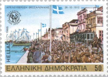 2 Thessaloniki 1912 ΖΗΤΩ ΤΟ ΕΘΝΟΣ !! ΚΑΤΕΛΗΦΘΗ Η ΘΕΣΣΑΛΟΝΙΚΗ ΜΑΣ