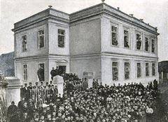 GEVGELI Tsouflia School, Gevgeli