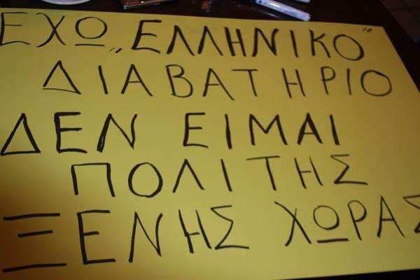 IMG 8855 Διαμαρτυρία Μαθητών στο Προξενείο της Στουτγάρδης
